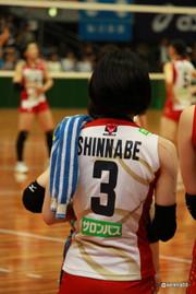 10shinnabe